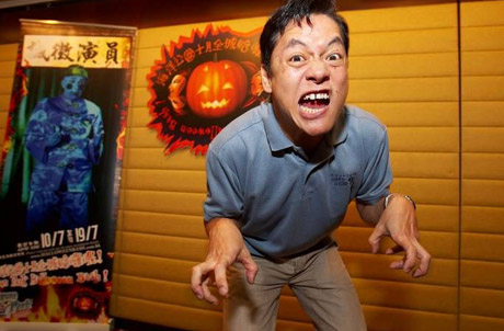 Photo 1: Mr. Yu, aged 49, is confident and is longing to join Ocean Park Halloween Bash