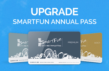 Upgrade Daytime Ticket to a SmartFun Annual Pass on the Same Day at a Special Price