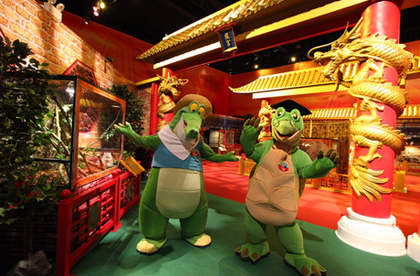 Photo 1 – The Hall of Mighty Dragons