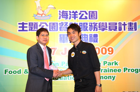 Photo 2: Seen here are Mr. KK Chan (on the left), Programme Director for the Labour Department's YWETS, presenting a souvenir to mentor representative, Mr. Ricky Kong (right), Ocean Park's Restaurant Manager
