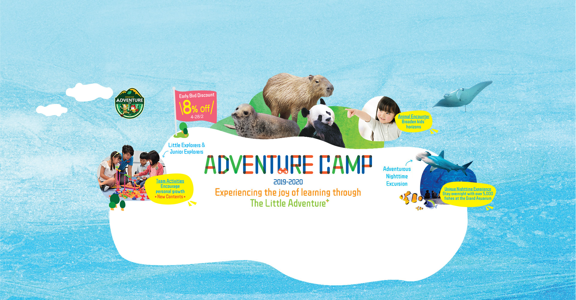 Adventure Camp Series 2019-2020
