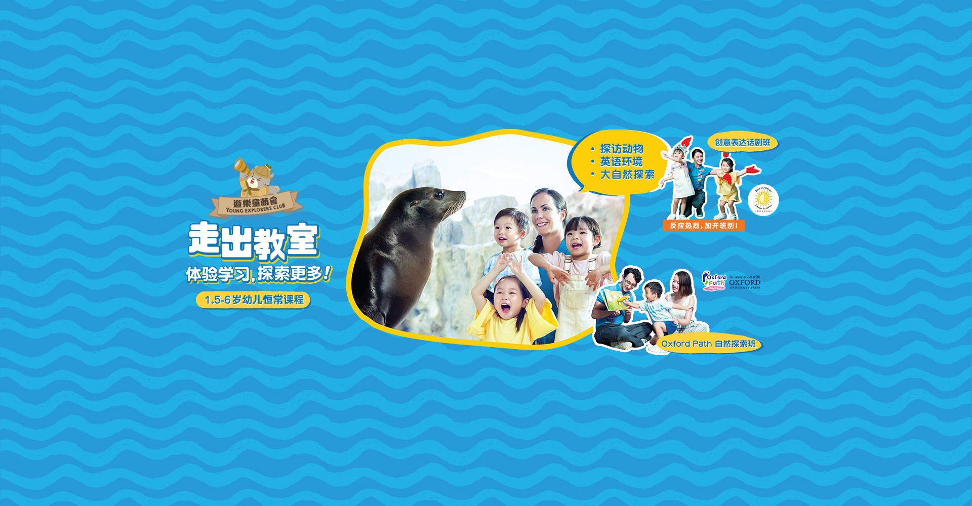 https://media.oceanpark.cn/files/s3fs-public/inside_banner01_desktop_sc-2_0.jpg