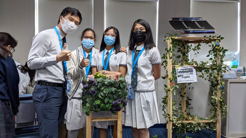 The Ocean Park STEAM Student Competition 2021